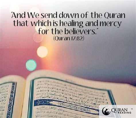 send    quran    healing