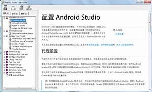 Github  Androidstudiouserguide  Deprecation