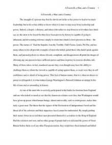 college admission essays online goals % original personal finance essay 427607