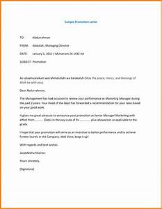 6 promotion letter cashier resume With letter of interest for promotion template