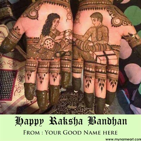 write brother sister   raksha bandhan quotes card image