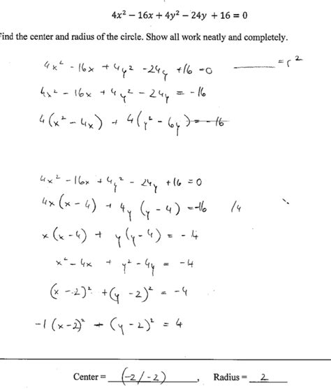 complete the square worksheet abitlikethis