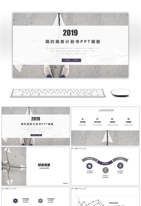 theminimalist template awesome the minimalist business plan ppt template for
