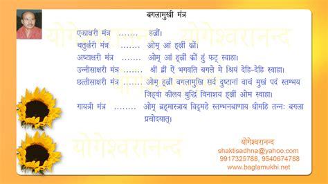 Télécharger chamunda devi mantra benefits in hindi   uninup