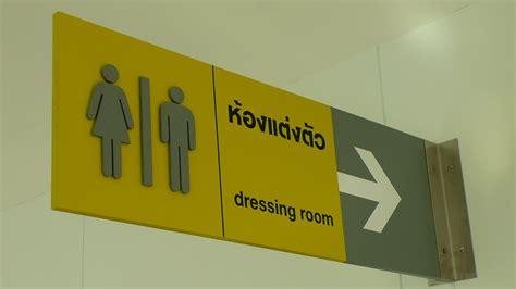 mass communication organization  thailand signage system