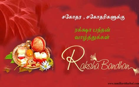 red thendral tamil kadhal kavithai poi boy feel love rose images