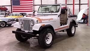 1980 Jeep Cj 7 Renegade White