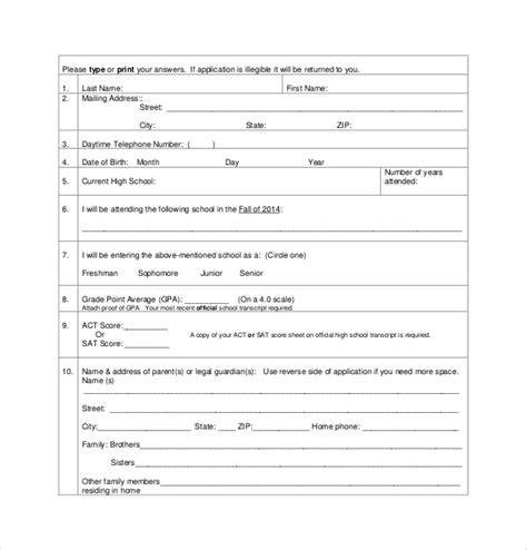scholarship application template 10 free word pdf
