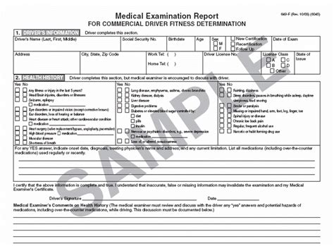 medical exam form templates  printable