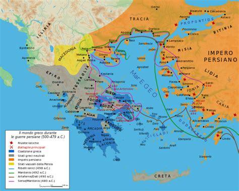 I Persiani Eschilo Riassunto by File Map Greco Wars It Svg