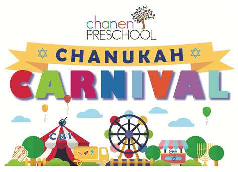 chanen preschool chanukah carnival 2018 az dec 353 | 318942 1540120103