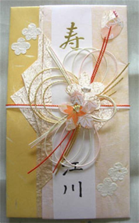 gift giving  japan fancy envelopes tied  symbolic