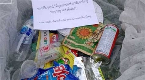 'You forgot these': Thai national park mails trash back to ...