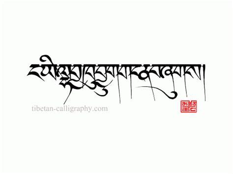 le specialiste de la langue calligraphie  tatouages
