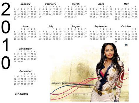 calendar print techblissonlinecom