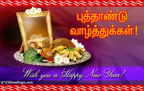 BEST GREETINGS: Tamil New Year Greetings free download