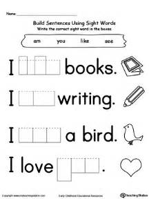 learning sight word he