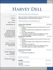 unique resume format exles sle creative resume 18 documents in word