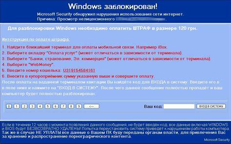 реестр и порнобаннер krasnoyarsk ru
