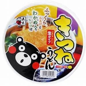 Japan Centre - Itsuki Kitsune Udon with Fried Tofu - Udon ...