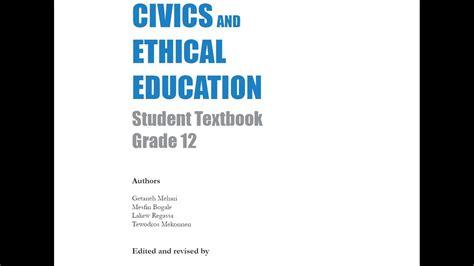 ethiopian grade  civic textbook