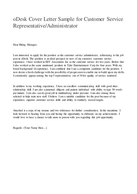 Cover Letter Of Customer Service Representative by Odesk Cover Letter Sle For Customer Service