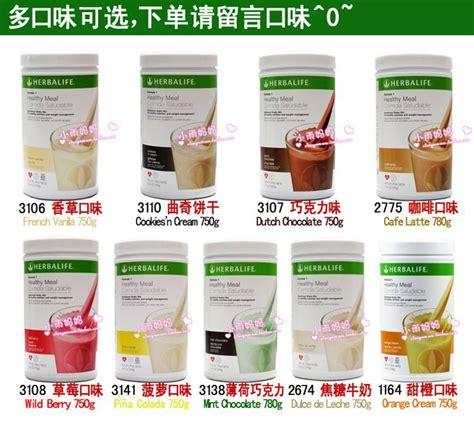Cambridge Diet Shakes Flavorus Inc