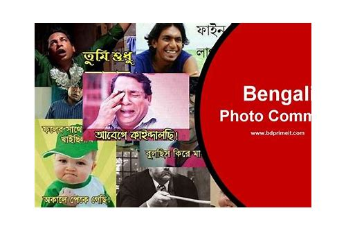 bengali funny somas download