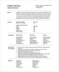 resume format for assistant librarian sle librarian resume 9 free documents in
