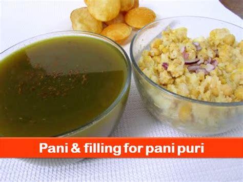 Chotpoti and puchka recipe bangladeshi chotpoti and puchka forumfinder Images