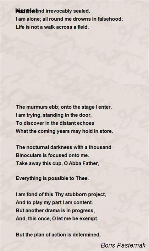 hamlet poem  boris pasternak poem hunter