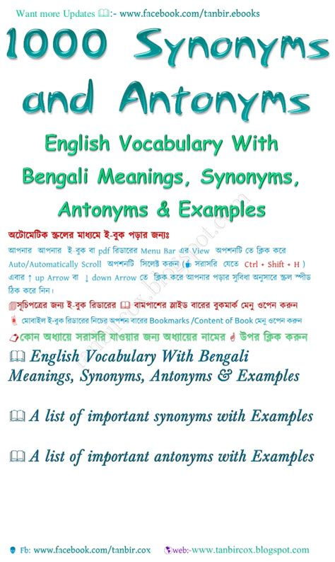 list of synonyms and antonyms list of words with synonyms and antonyms