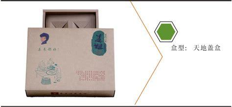 长沙生姜礼盒包装厂_农产品包装盒_长沙纸上印包装印刷厂(公司)