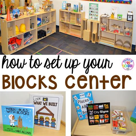 how to set up the blocks center in an early childhood 958 | Slide1 6