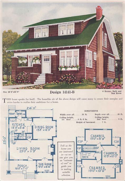 clipped gable bungalow story    shingle style    bowes