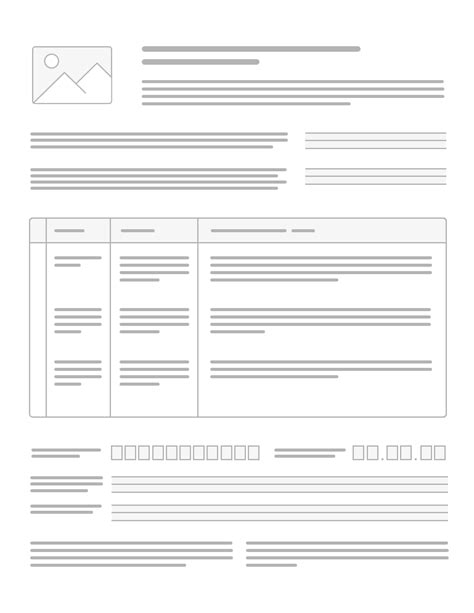 Different banks might have an individual format of banker's verification letter. Bank Of America Letterhead - Fill Online, Printable, Fillable, Blank | PDFfiller