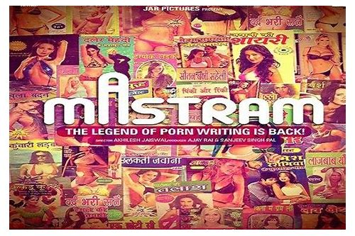 The mastram 2 full movie in hindi free download hd by geoncidtaba.