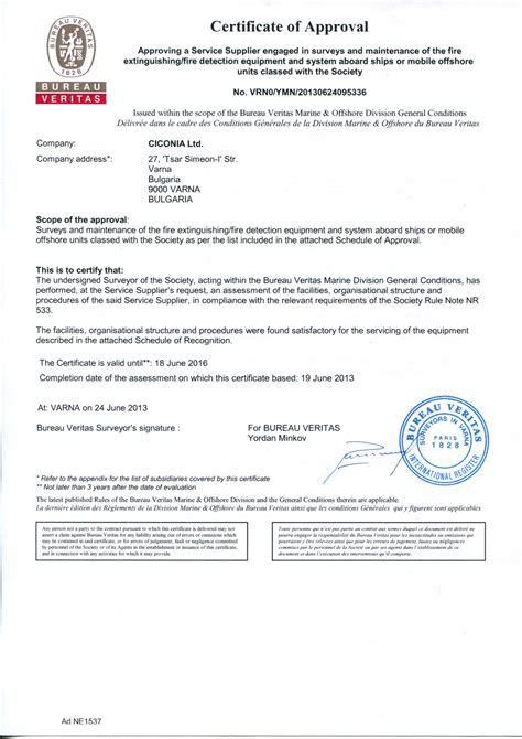 certification bureau veritas alarms certification letter for resume for safety