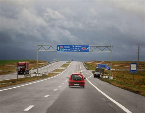 Правила проезда границы с белоруссией