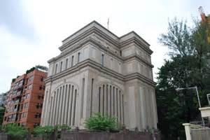 Hong Kong China LDS Temple