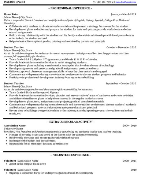 Actuarial Student Resume Sle by Actuary Resume Sle Template