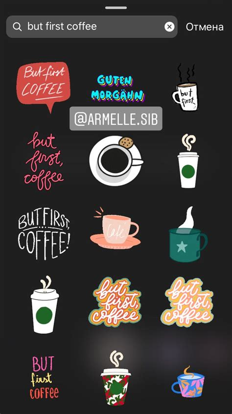 If you're a coffee shop owner or manager, you've probably heard that instagram is the best social network to reach new customers. Классные гифки с кофе. Coffee gif. Story Instagram. #coffeegif #coffee #stories #story #giftidea ...