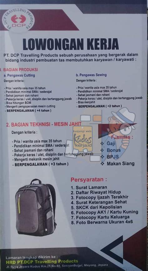 lowongan kerja pt dcp travelling products lowongan