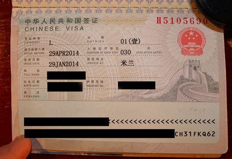 Visto Ingresso Cina by Visto Turistico Cina Backpackers Italia