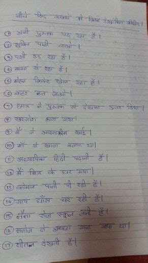 hindi grammar worksheet  kriya  hindi worksheets