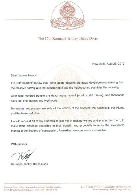 letter  hh karmapa  nepal earthquake