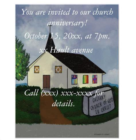 church invitation templates  sample