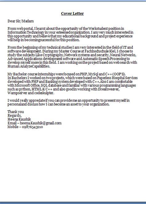 federal should i include cover letter sle cover letter for economic development officer