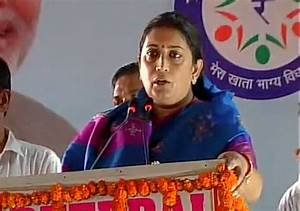Smriti Irani lashes out at Gandhi family, alleges land ...