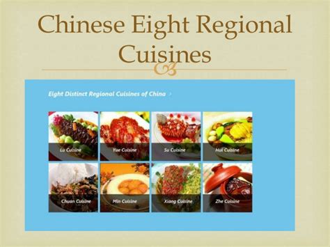 regional cuisine china vs